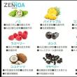 腸から変わる「新谷式美容・ダイエット法」~理論ばかりが先行「低インスリンダイエット」~