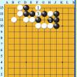 囲碁死活822官子譜