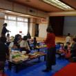 45周年記念 永野むつみさん講演会