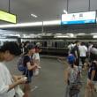 大阪旅行⑩ 指定席で帰ろう(笑)