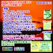 【速さと比】[奈良学園中2018年]その2【算数・数学】[受験]【算太・数子の算数教室】