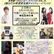 2018/6/24(日) 午前7時札幌の空模様