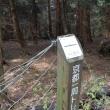 まち歩き左0772 京都一周トレイル 北山東部コース 16-4