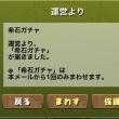 5/28 Mon 本日の日課