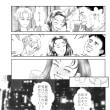 漫画「ななのつぶやき5」28-29p(完)