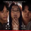 映画「ユリゴコロ」 日本語字幕上映のご案内