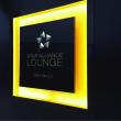 Staralliance Lounge