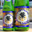 ◆日本酒◆福岡県・高橋商店 繁桝 特別純米 雄町60 生々