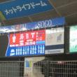 2017/8/5 西武ライオンズ vs ソフトバンクホークス 7-8