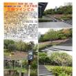 散策 「東京中心部南 341」     三田ツインビル