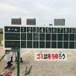 【練習試合】vs 六郷ペガサス様 (Bチーム)