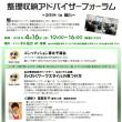 整理収納アドバイザーコンペティション2018東北予選会☆2