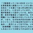 どなたか日本語に訳して頂けませんか?