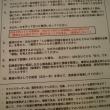 カード式事例検討会!