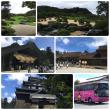 島根、鳥取の旅