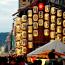 2013 ことしの京都祇園祭から宵山と山鉾巡行。