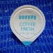 大同、メタルハッシュドビーフにコーヒーフレッシュを加えるわけで:D