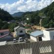 西日本豪雨の影響