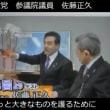 こんな人たち(自民党議員)に負けるわけにはいかないんですよ、日本国憲法は!