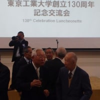 Attending the commemorative ceremony of the 130th anniversary of the Tokyo Institute of Technology
