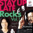 10月29日世界のオクユー&石田洋介のライブがあります!!