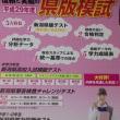 模擬テスト!!アリサカスクールの学習コース!!