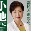 東京都福祉保健局職員の山本祥大容疑者(30)がスポーツ施設で少年の着替えを盗撮した