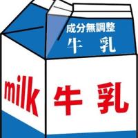 筋肉疲労にも筋肉痛にも牛乳は効く!