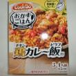 CookDo おかずごはん!!