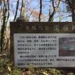 サイクリング:平塚八景・遠藤原