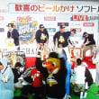 おめでとう日本一!ホークス日本シリーズ制覇・苦しい戦いだったね。