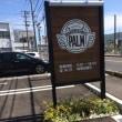 ベーカリー & Cafe 「Palm 」