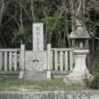 源氏三代の墓 & 壷井八幡宮