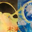 夏の京都で「二つの龍神祭」を開催!まずは8/8!おてらハウス