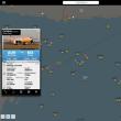 エティハド航空 A6-DDD 関空へ向けて飛来しているが明日見る事が出来るでしょうか?