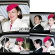 日本一運のいい女ー新皇后の肖像 29