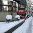 昨日は関東地方久しぶりの大雪騒ぎ