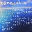 北山 修 心理学 2 喜多郎 「8」