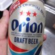 沖縄へ行こう! ~オリオンビール~