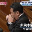 汚鮮された政界:朝鮮飲みという証拠