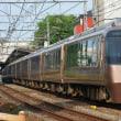2018年5月21日 小田急 百合ヶ丘 EXE モーニングウェイ 74号