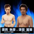 プロ修斗公式戦『越後風神祭り5』