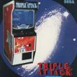 それはポンから始まったのだけれども(4) Space Invaders invaded Japan in 1988-1989