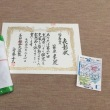 龍本部道場 寒稽古7日目 2019/2/2(土)稽古日誌