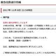 宝塚線が止まれば奈良駅までもが遅延になる謎