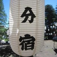 8/10(金)のPACニュース~追分&軽井沢周辺の情報