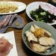 8月15日(火)炙り鰤丼