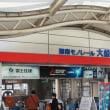 夕暮れ湘南散歩「STAND MARIYA」 湘南モノレールを完乗!