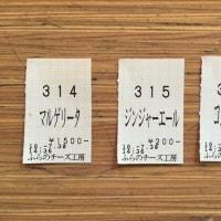 一泊二日の北海道(その2)