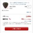 【悲報】エイ、でかすぎる@VIPPER速報